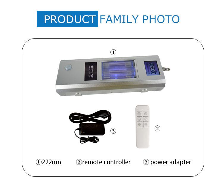 Far-UV-light-package-DF-series-product-accessories-far-uvc-light-quantaguard-firstuvc